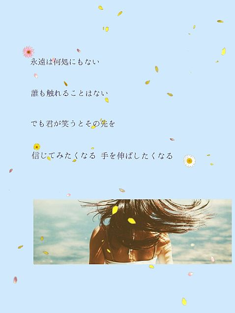 Life is…-another story-の画像(プリ画像)