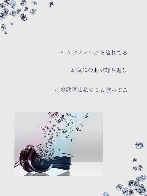 なんちゃって恋愛の画像(プリ画像)