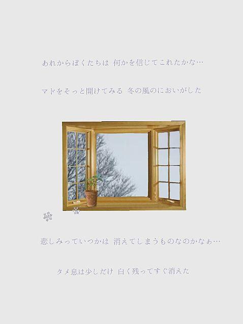 夜空ノムコウの画像(プリ画像)