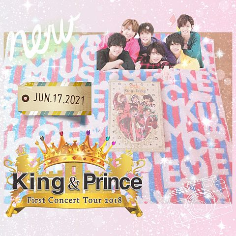 King&Prince First Concert  Tourの画像 プリ画像