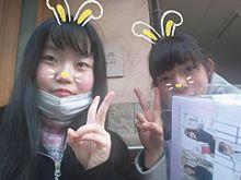 私と私の友達と久しぶりに会った時の写メと学校の帰り、南海本線乗るの画像(写メに関連した画像)