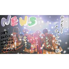 5月12日 NEWS メジャーデビューの画像(プリ画像)