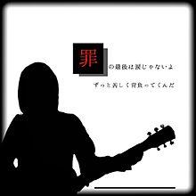 YUI『again』の画像(プリ画像)