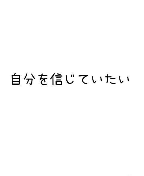 ポエムーの画像(プリ画像)