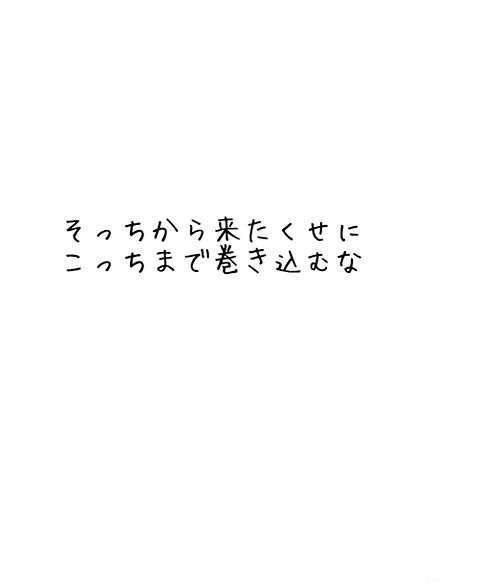 ウザ━━━(´∀`;)━━━!!!!の画像(プリ画像)