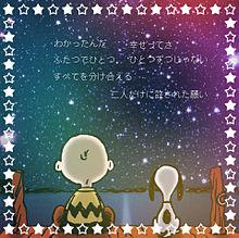 星に願いをᕷ˖°の画像(flumpoolに関連した画像)
