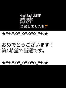 Hey!Say!JUMP LIVE Tourの画像(hey say jumpに関連した画像)