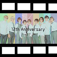 Hey!Say!JUMP デビュー12周年の画像(12周年に関連した画像)