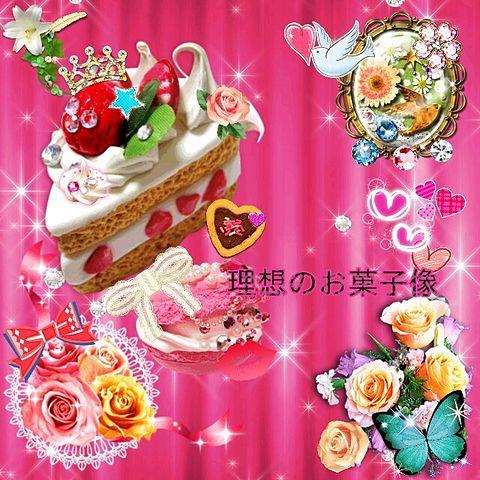 理想のお菓子像♡の画像(プリ画像)