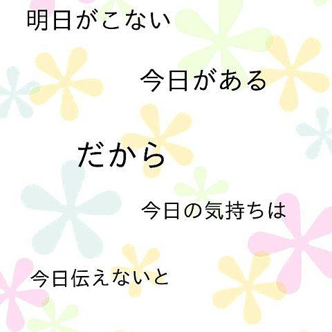 近キョリ恋愛♡の画像(プリ画像)
