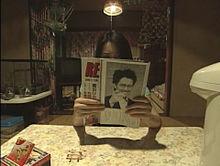 山田上田の画像(阿部寛に関連した画像)