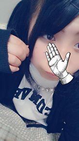 うぇぇい♡♡の画像(プリ画像)