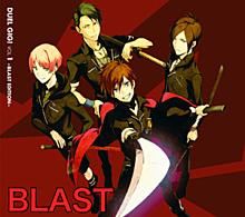 BLASTの画像(バンやろ!に関連した画像)
