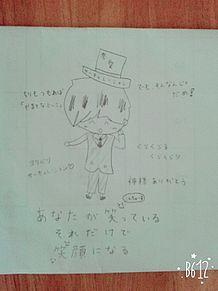 レトさん✕恋愛サーキュレーションの画像(プリ画像)