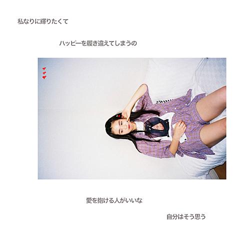 No.7の画像(プリ画像)