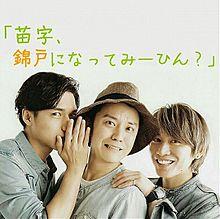 関ジャニ∞ 『三十路少年』歌詞画の画像(三十路少年に関連した画像)