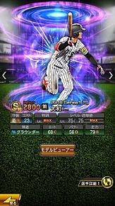 元阪神タイガース大和選手の画像(阪神タイガースに関連した画像)