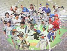 プロ野球💕の画像(片岡治大に関連した画像)