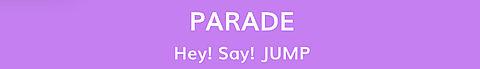 Hey!Say!JUMPPARADE の画像 プリ画像