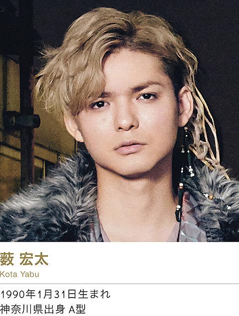 Hey!Say!JUMP PARADE profileの画像(プリ画像)