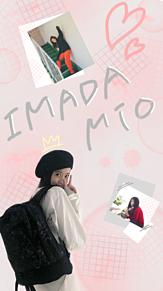 miyuさんリクエスト⸜🌷︎⸝の画像(miyuに関連した画像)