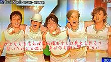 SMAPの画像(草なぎ剛に関連した画像)