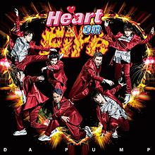 DA PUMP Heart on Fire💖🔥の画像(DA PUMPに関連した画像)