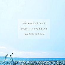 Hikariの画像(andropに関連した画像)