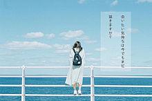暁月夜-アカツキヅクヨ- プリ画像