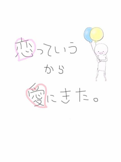 保存はポチッ←ね!!の画像(プリ画像)