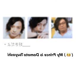 ☆長瀬 翔和☆さんリクエストの画像(プリ画像)