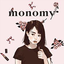 Koreangirl 保存は❤の画像(シンプル オシャレ 壁紙に関連した画像)