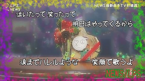 NEWS/LPSの画像(プリ画像)
