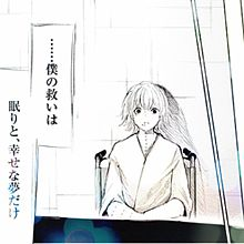 no titleの画像(サムネ/原画/セリフに関連した画像)