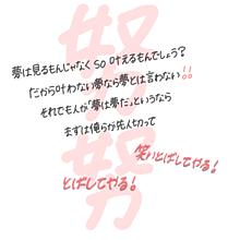 努努/one ok rock プリ画像