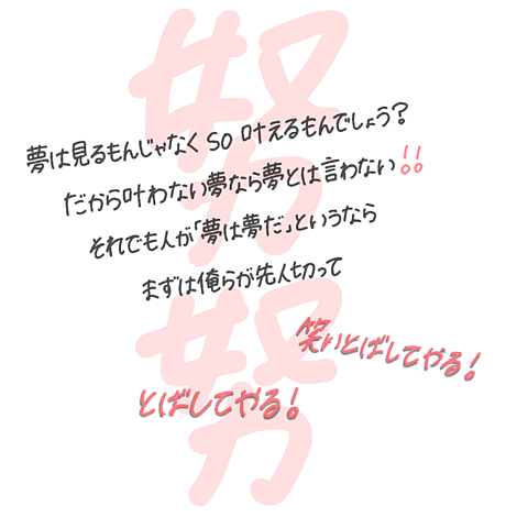 努努/one ok rockの画像 プリ画像