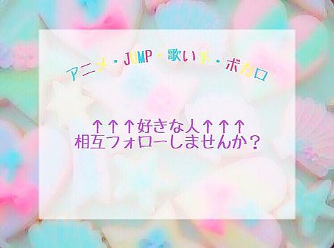 自己紹介!の画像(プリ画像)