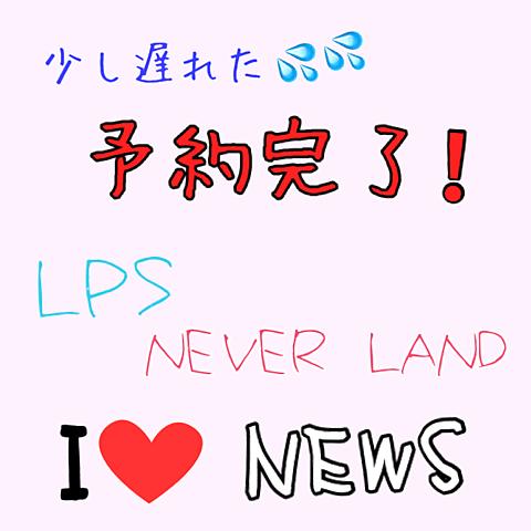 NEWSの画像(プリ画像)