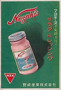 no titleの画像(#80sに関連した画像)