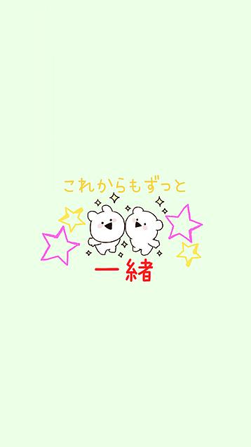 恋よの画像(プリ画像)