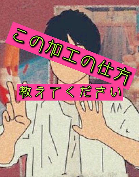 優しい方ぁ!の画像(プリ画像)