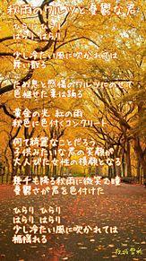 秋雨のワルツと憂鬱な君の画像(プリ画像)