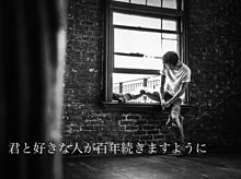 一青窈 ハナミズキの画像(ハナミズキに関連した画像)