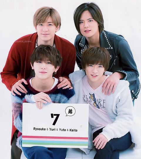 Hey!Say!7 & 平成BESTの画像(プリ画像)