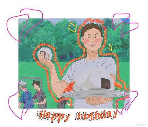 お誕生日おめでとう🎉の画像(プリ画像)