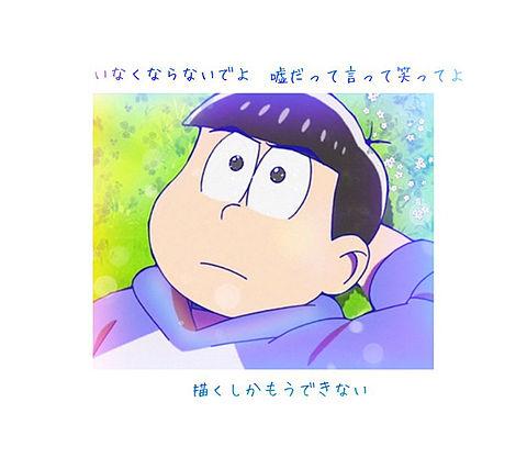 君のいない世界は切なくて/CHIHIROの画像 プリ画像