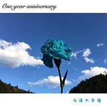 * H28.04.30 ≪Anniversary≫の画像(プリ画像)