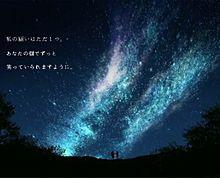 七夕の画像(プリ画像)