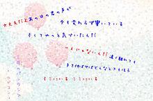 歌詞の画像(Re:CREATORSに関連した画像)