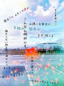 歌詞の画像(GUMIに関連した画像)